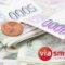 Půjčka od Via SMS s.r.o. je dostupná i zdarma!